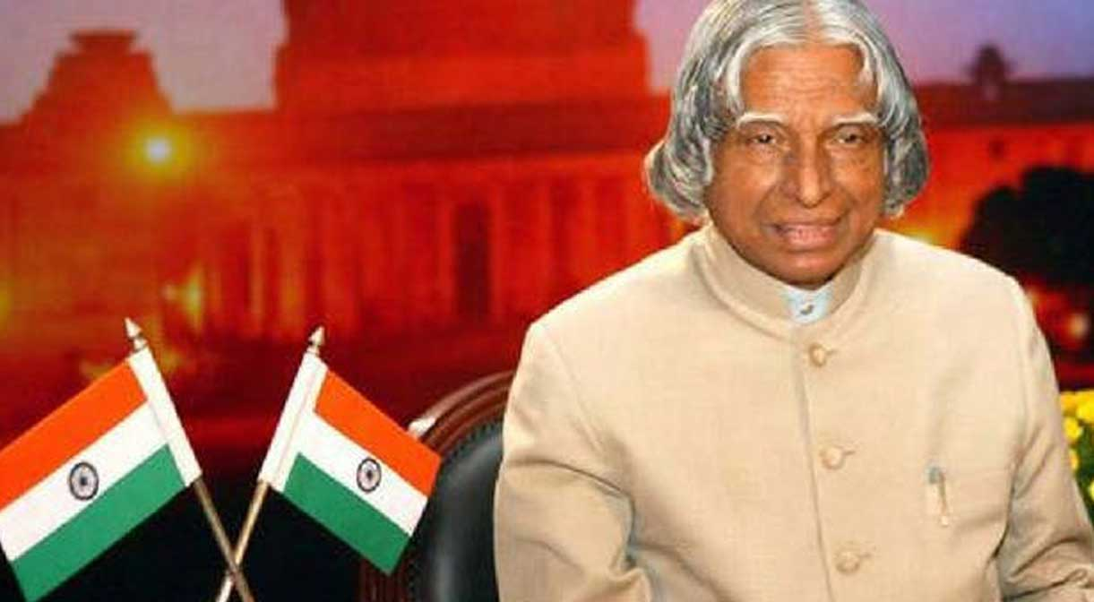 15 Interesting Facts of Dr. APJ Abdul Kalam