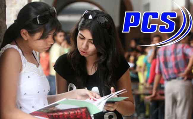How To Prepare PCS Exam : Complete Guide