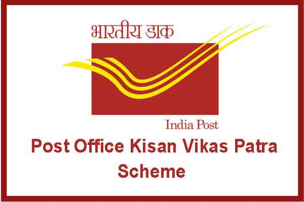 KVP Post Office - What is Kisan Vikas Patra Scheme?