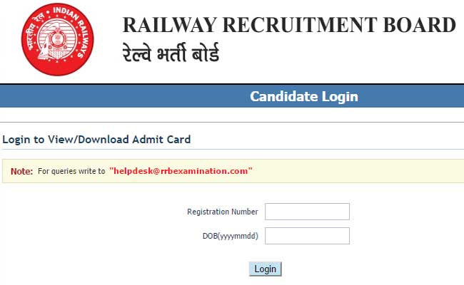 Railway - RRB Exam Date-Group D Exam Date Admit Card 2018 is here